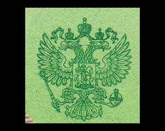Russia, P-276, 200 rubley, 2017