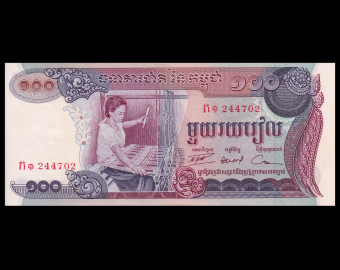 Cambodia, P-15a, 100 riels, 1973, SPL / A-UNC