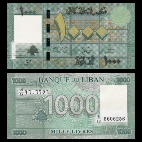 Lebanon, P-90b,1000 livres, 2012