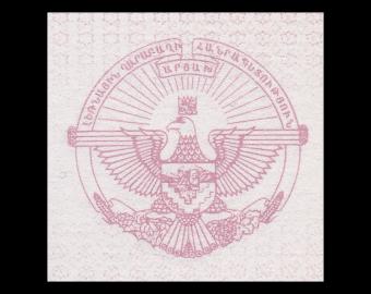 Nagorno-Karabakh, 2 dram, 2004