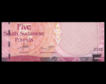 South Sudan, P-11, 5 pounds, 2015