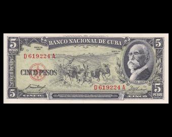 C, P-91a, 5 pesos, 1958, Pesque Neuf / a-UNC