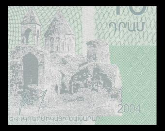 Nagorno-Karabakh, 10 dram, 2004
