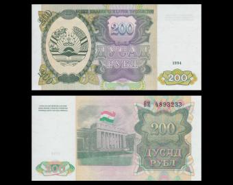 Tajikistan, P-07, 200 rubles, 1994