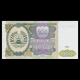 Tadjikistan, P-07, 200 roubles, 1994