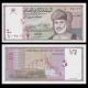 Oman, P-33, ½ rial, 1995
