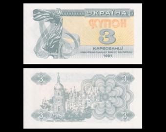 Ukraine, P-082a, 3 karbovantsiv, 1991
