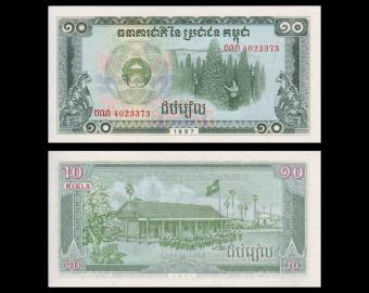 Cambodia, P-34, 10 riels, 1987