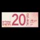 Israël, P-65, 20 New Shekels, 2017