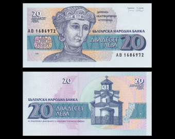 Bulgaria, P-100, 20 leva, 1991