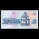 Bulgarie, p-100, 20 leva, 1991