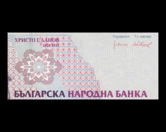 Bulgarie, P-101, 50 leva, 1992