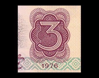 Albanie, P-41, 3 leke, 1976