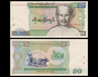 Birmanie, P-66, 90 kyats, 1987