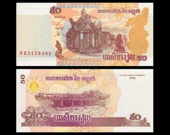 Cambodge, P-52, 50 riels, 2002