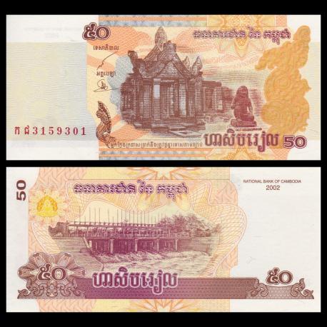 Cambodia, P-52, 50 riel, 2002