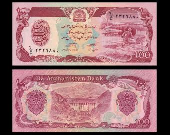 Afghanistan, P-58a2, 100 afghanis, 1979