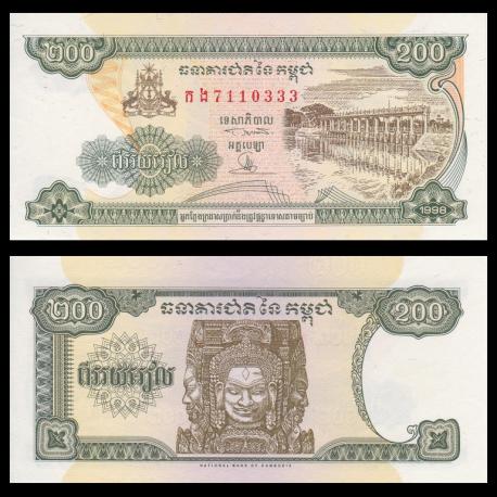 Cambodia, P-42b, 200 riels, 1998
