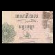 Cambodge, P-42b, 200 riels, 1998