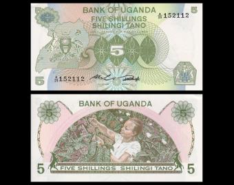 Uganda, P-15, 5 shilingi, 1982
