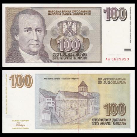 Yougoslavie, P-152, 100 dinara, 1996