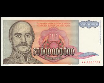 Yougoslavie, P-136, 50 000 000 000 dinara, 1993