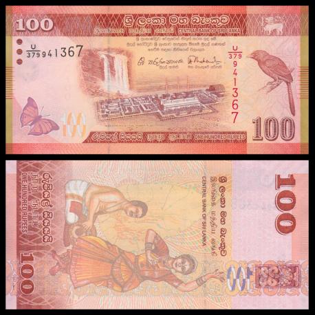 Sri Lanka, p-125c, 100 roupies, 2015