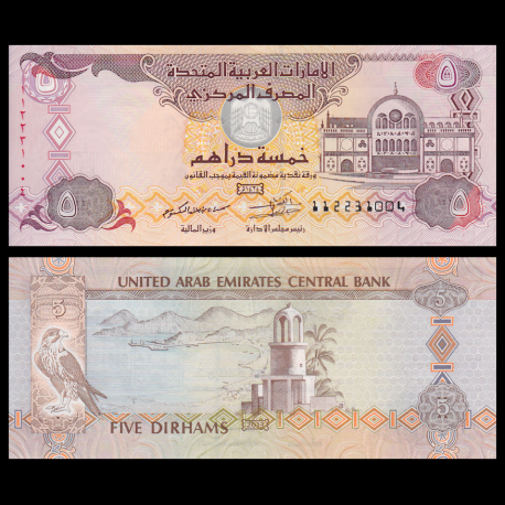 Emirats Arabes Unis, p-26b, 5 Dirhams, 2013
