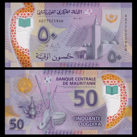 Mauritania, P-22, 50 ouguiya, 2017