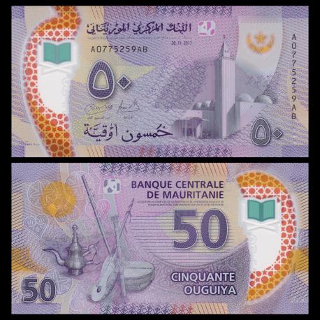 Mauritanie, P-22, 50 ouguiya, 2017