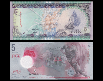 Lot from Maldives, P-18e+26A, 5 rufiyaa, 2011+17