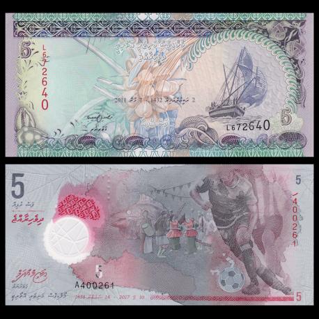 Maldives, p-18e+New, 5 rufiyaa, 2011+17