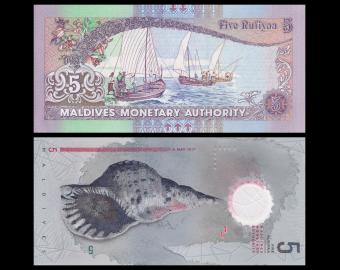 Lot from Maldives, P-18e+26A, 5 rufiyaa, 2011+17