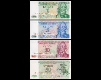 Transnistrie, lot 4 billets banque, 1994