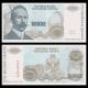 Bosnie-Herzégovine, P-154, 10 000 000 dinara, 1993