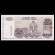 Bosnia and Herzegovina, P-155, 500000000 dinara, 1993