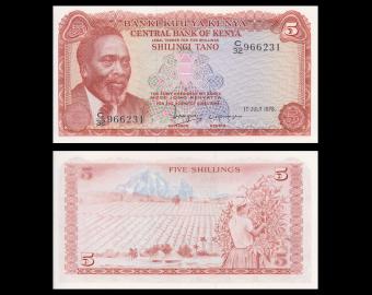Kenya, P-15, 5 shilingi, 1978