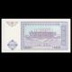 Uzbekistan, p-79, 100 sum, 1994