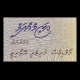 Maldives, P-26, 10 rufiyaa, 2015