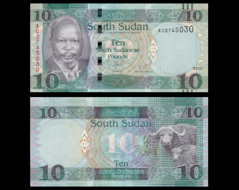 South Sudan, P-12b, 10 pounds, 2016