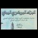 Yemen, P-37, 500 rials, 2017