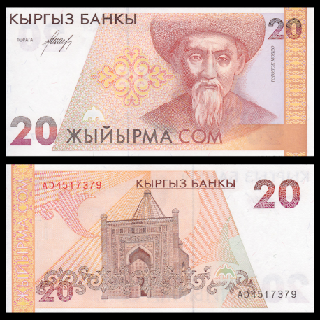 Kirghizistan, P-10, 20 som, 1994
