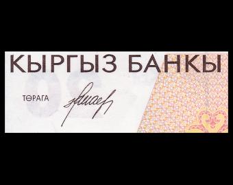 Kyrgyzstan, P-10, 20 som, 1994