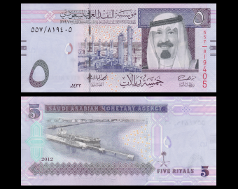 Saudi Arabia, P-32c, 5 riyals, 2012