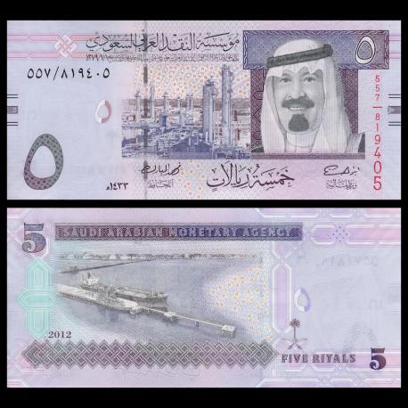 Arabie Saoudite, P-32c, 5 riyals, 2012
