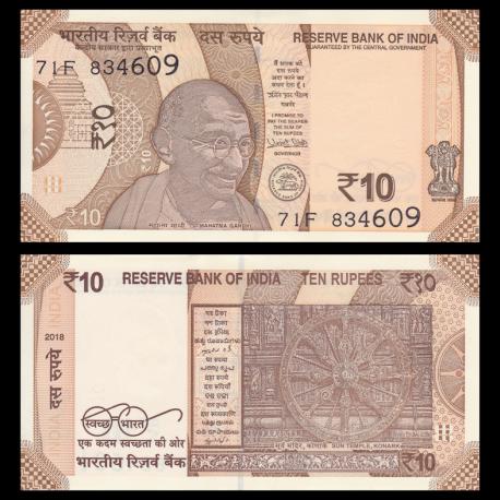 Inde, P-108e, 10 roupies, 2018