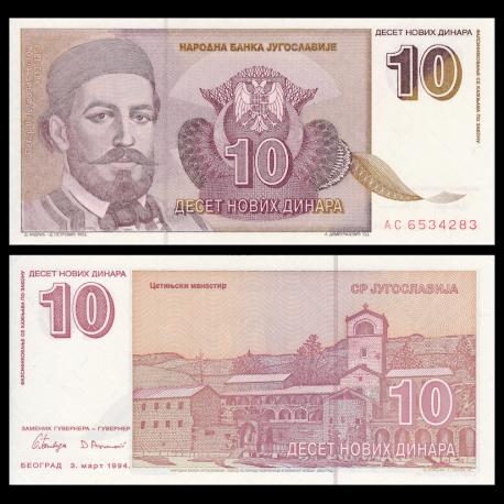 Yougoslavie, P-149, 10 dinara, 1994