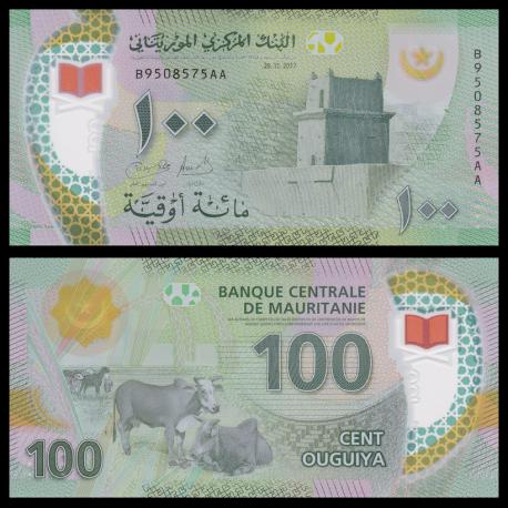 Mauritanie, P-23, 100 ouguiya, 2017