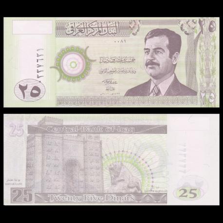 Iraq, P-86a, 25 dinars, 2001