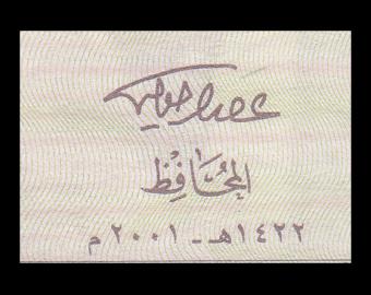 Iraq, P-086a, 25 dinars, 2001
